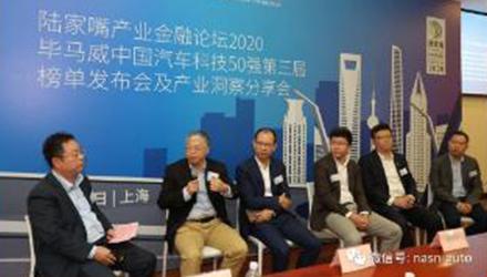 对话世界杯直播平台视频创始人兼CEO陶喆:本土线控底盘供应商如何挑战博世?