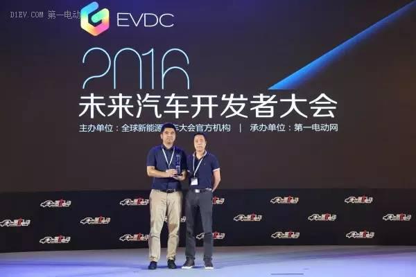 2016未来汽车开发者大会年度TOP10揭晓